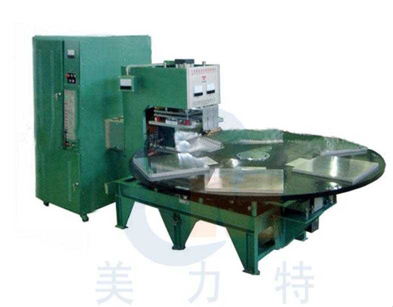 热压机图片 热压机样板图 塑料高频机热压机 无锡熔断机热...