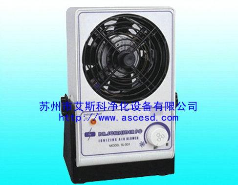 供应离子风机离子风扇静电除尘器