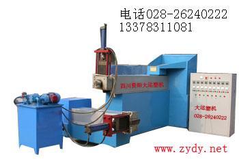 供应塑料颗粒机大运塑料机械