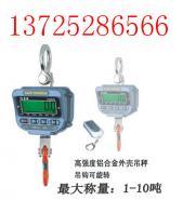广东吊挂式电子秤广州吊挂式电子称图片