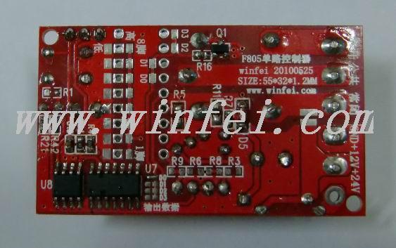 F805无线控制器图片/F805无线控制器样板图