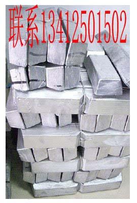供应铅锑合金