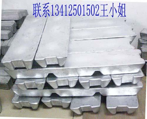 供应低温锌合金