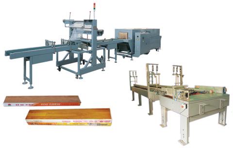 供应木地板自动热收收缩包装机