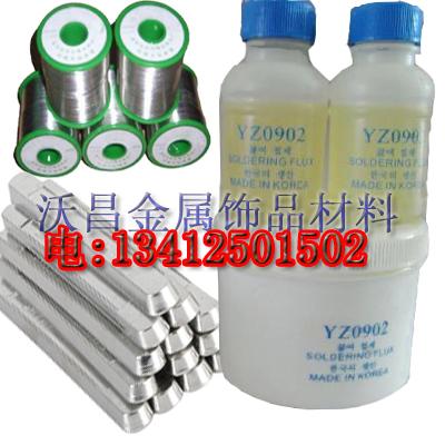 供应锌合金助焊剂