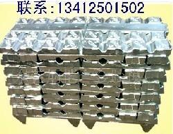 供应进口澳洲3号锌合金