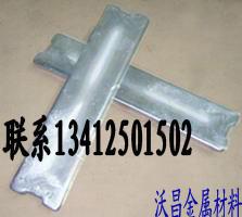 供应低温韧性锌合金