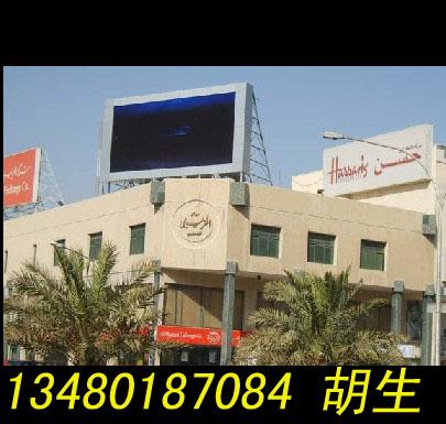 LED广告全彩屏价格图片/LED广告全彩屏价格样板图
