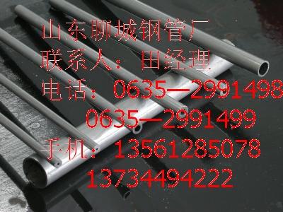 供货:40Cr精密圆钢,专业穿管,穿精密40Cr圆钢