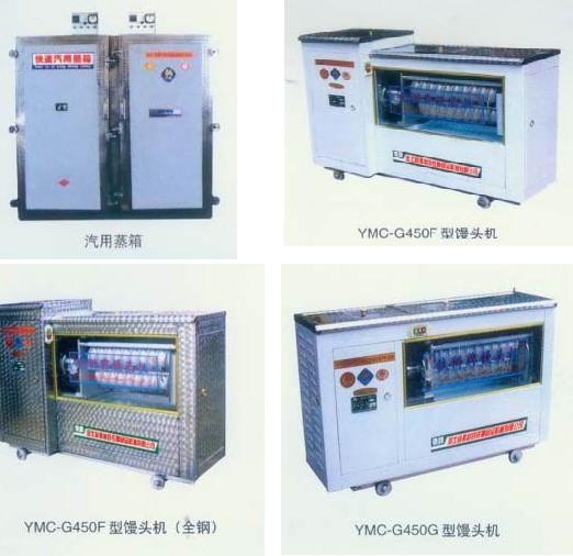 馒头生产配套设备图片图片