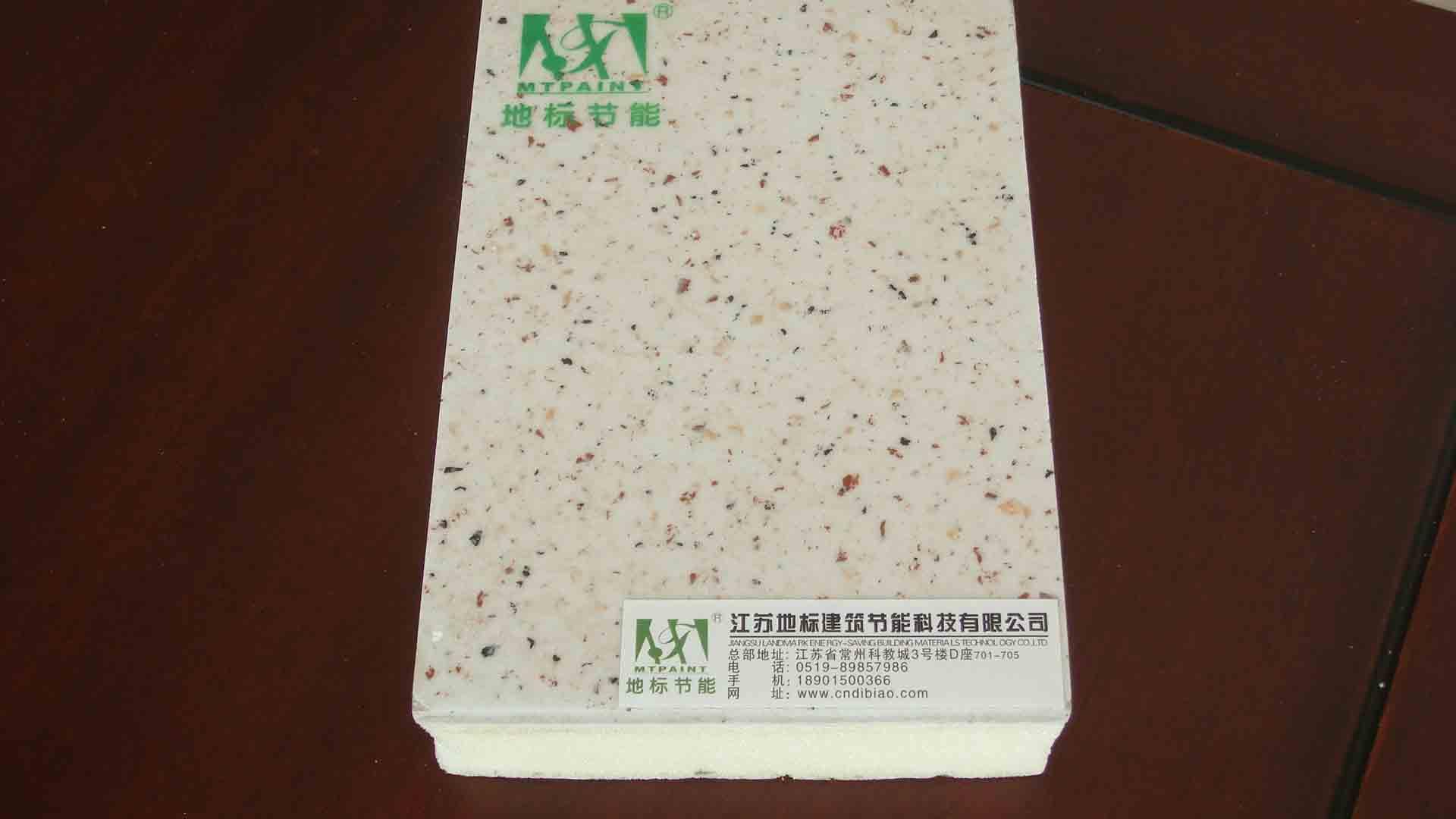 供应仿石材保温装饰板图片