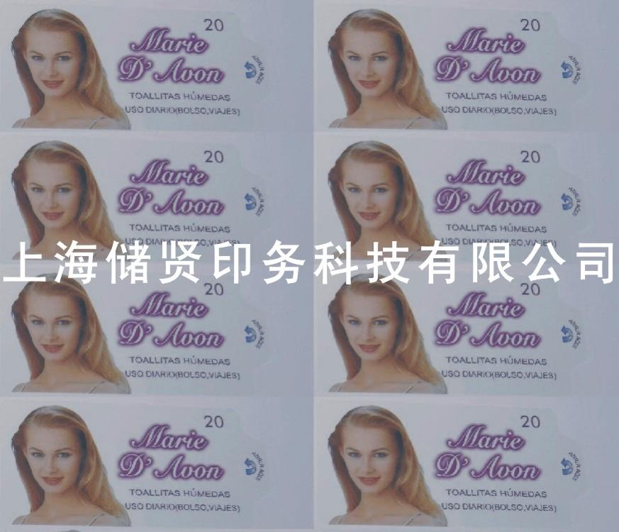 供应上海印刷不干胶印刷厂