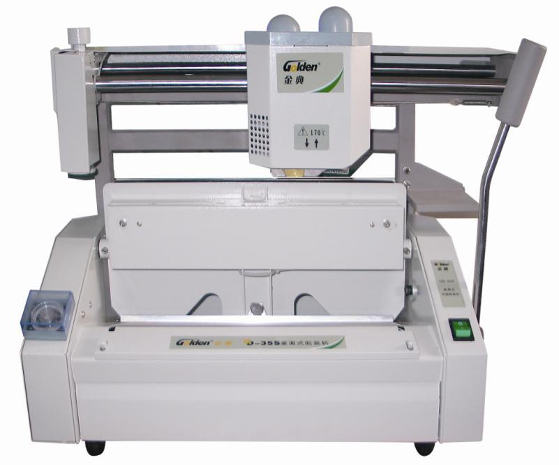 供应桌面式胶装机GD-35S、台式胶装机、桌面是手动胶装机