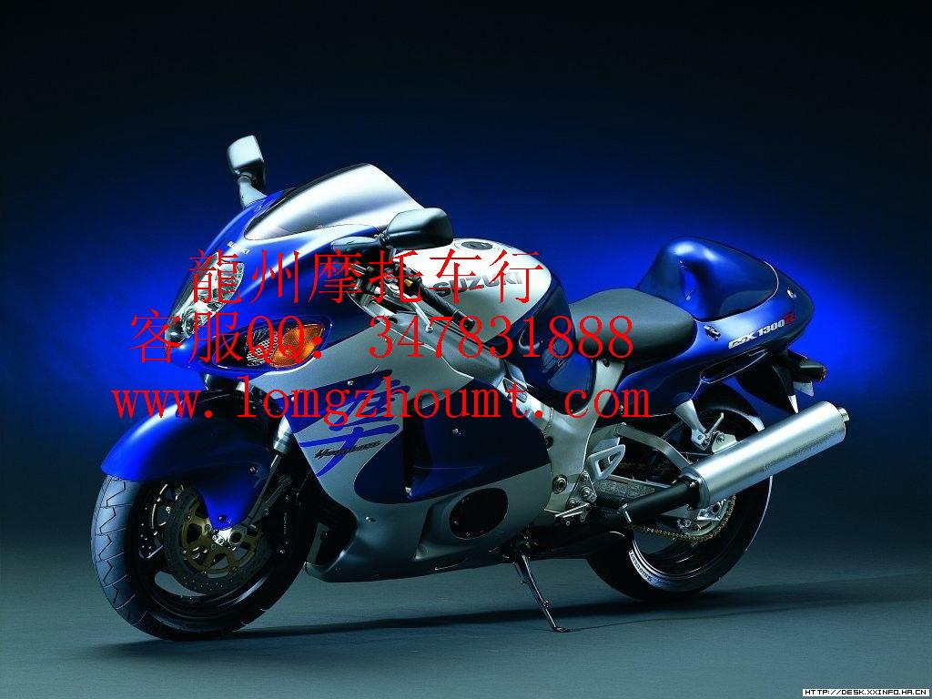 供应铃木gsxr1000摩托车 销售本田cbr1100xx摩托车 销售宝马k1200lt