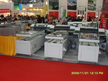 深圳市平板彩印设备有限公司