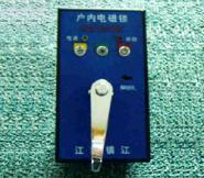 五防电磁大网门锁图片