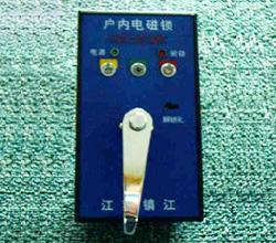 供应电磁门锁