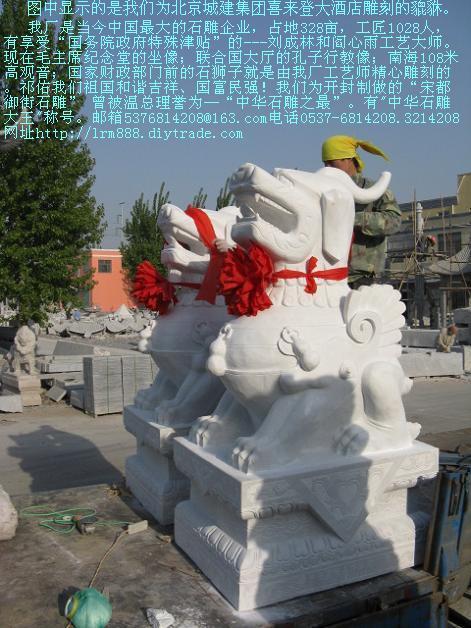 供应石雕貔貅天禄辟邪独角兽獬豸