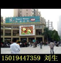 广告LED电子屏价格