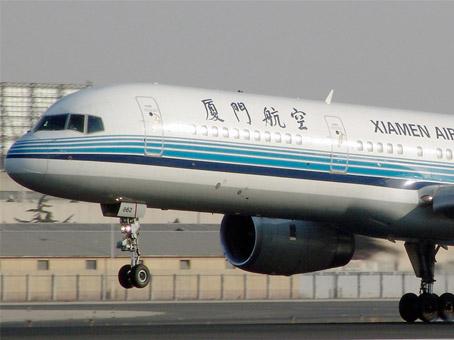 厦门到杭州空运-航空货运图片