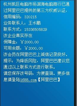 杭州国鹏办公用品商行图片