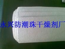 供应集装箱防潮纸 集装箱防潮纸1.1米X2.4米