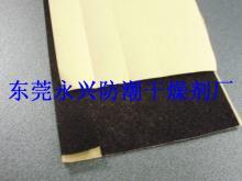 供应货柜防潮纸