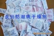 广州香味干燥剂图片