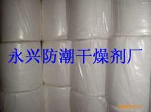 吸酸棉吸液棉化学品吸附棉报价