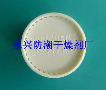 供应东莞保健品干燥剂
