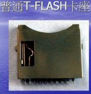TF卡座图片