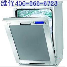上海博世洗碗机维修上海博世维修图片/上海博世洗碗机维修上海博世维修样板图
