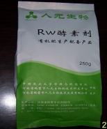 鸡粪发酵剂-RW酵素剂图片