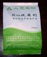 牛粪发酵剂-RW促腐剂图片