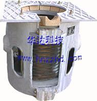 供应1KG-3吨的华达节能中频炉 中频熔炼炉节能中频炉1中频熔炼炉