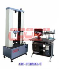 供应非金属材料试验机