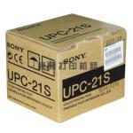 供应彩超纸索尼彩打纸UPC-21S批发