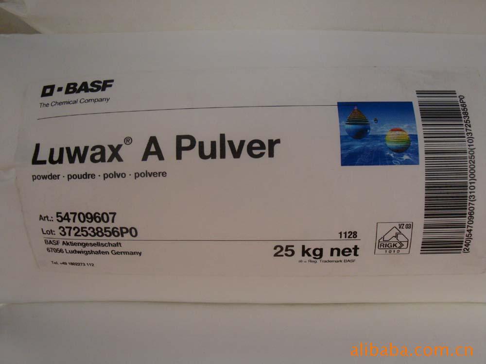 供应用于塑料色母用的巴斯夫聚乙烯A蜡图片