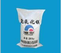 供应氢氧化镁