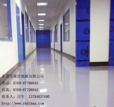 供应东莞地板漆耐力牌地板漆材料