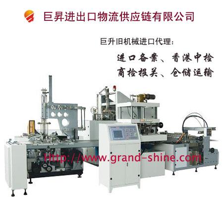 供应二手仓储物流设备香港深圳进口图片