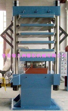 EVA发泡机,EVA橡塑发泡机专业生产商批发