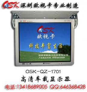 欧视卡品牌17寸车载显示器图片