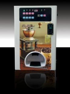 自动投币三冷三热咖啡饮料机图片