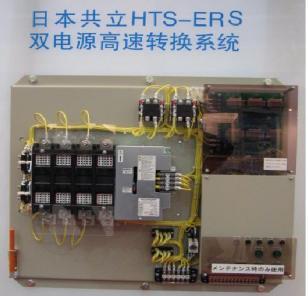 hts-ers型高速双电源切换装图片