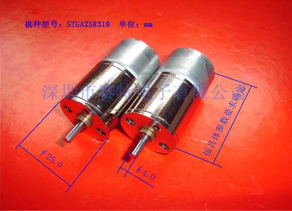 公司致力于生产销售各类微型直流电机,减速电机,交流手摇发电