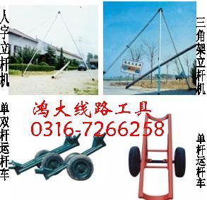 河北省霸州市鸿大通信线路工具总厂