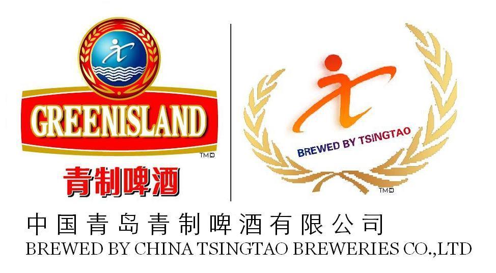 中国青岛青制啤酒有限公司图片