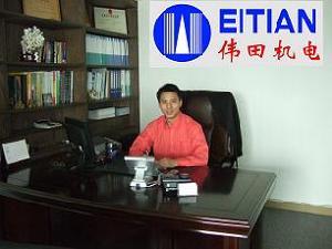 广州伟田机电设备有限公司