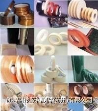 创易科技(苏州)胶粘制品有限公司